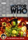 Doctor Who: The Brain of Morbius - DVD
