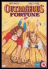 Outrageous Fortune - DVD