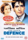The Luzhin Defence - DVD