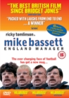 Mike Bassett - England Manager - DVD
