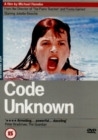 Code Unknown - DVD