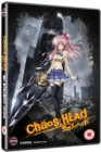Chaos Head: The Complete Series - DVD