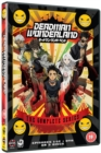 Deadman Wonderland: The Complete Series - DVD