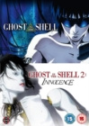 Ghost in the Shell/Ghost in the Shell 2 - Innocence - DVD