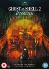 Ghost in the Shell 2 - Innocence - DVD