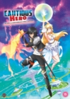 Cautious Hero - The Hero Is Overpowered But Overly Cautious... - DVD