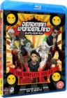 Deadman Wonderland: The Complete Series - Blu-ray