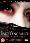 Lady Vengeance - DVD
