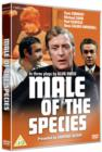 The Male of the Species - Three Plays By Alun Owen - DVD