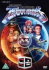 Terrahawks: The Complete Series - DVD