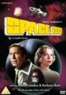 Space - 1999: The Complete Series - DVD