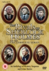 The Rivals of Sherlock Holmes: The Complete Series - DVD