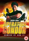 Armour of God II - Operation Condor - DVD