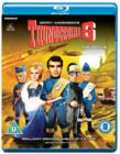 Thunderbird 6 - The Movie - Blu-ray