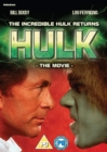 The Incredible Hulk Returns - DVD