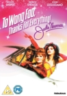 To Wong Foo, Thanks for Everything! Julie Newmar - DVD