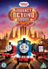 Thomas & Friends: Journey Beyond Sodor - The Movie - DVD