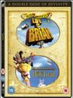 Monty Python and the Holy Grail/Life of Brian - DVD