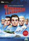 Thunderbirds: The Complete Collection - DVD