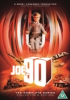 Joe 90: The Complete Series - DVD