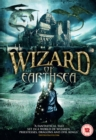 Wizard of Earthsea - DVD
