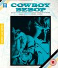 Cowboy Bebop: Complete Collection - Blu-ray