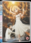 Your Lie in April: Part 2 - DVD