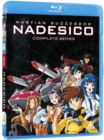 Martian Successor Nadesico - Complete Collection - DVD