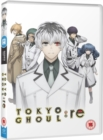 Tokyo Ghoul:re - Part 1 - DVD