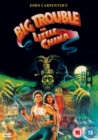 Big Trouble in Little China - DVD
