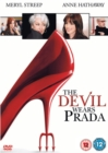 The Devil Wears Prada - DVD