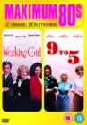 Working Girl/9 to 5 - DVD