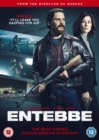 Entebbe - DVD