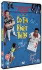 Do the Right Thing - DVD