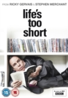 Life's Too Short: Series One - DVD