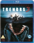 Tremors 3 - Back to Perfection - Blu-ray