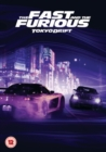 The Fast and the Furious: Tokyo Drift - DVD