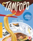 Tampopo - The Criterion Collection - Blu-ray
