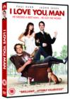 I Love You, Man - DVD
