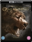 Game of Thrones: The Complete Seventh Season - Blu-ray