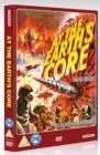 At the Earth's Core - DVD