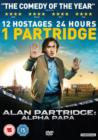 Alan Partridge: Alpha Papa - DVD