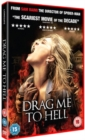 Drag Me to Hell - DVD
