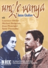 Uncle Vanya - DVD