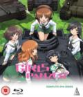 Girls Und Panzer: Complete OVA Series - Blu-ray