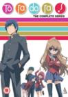 Toradora!: The Complete Series - DVD