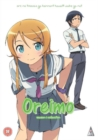Oreimo: Series 1 Collection - DVD