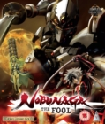Nobunaga the Fool: Complete Collection - Blu-ray