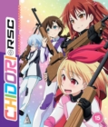 Chidori RSC: Complete Collection - Blu-ray