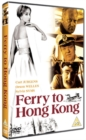 Ferry to Hong Kong - DVD
